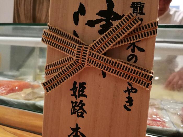 morisushi_044