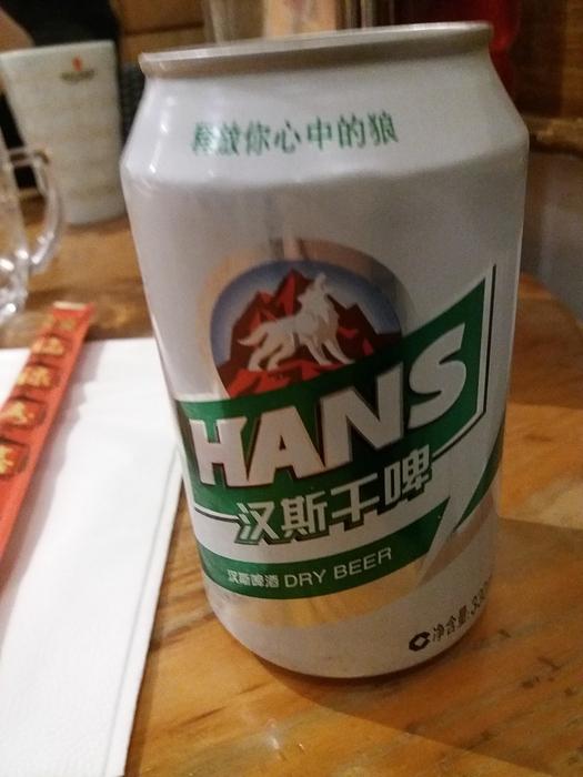 beer%206