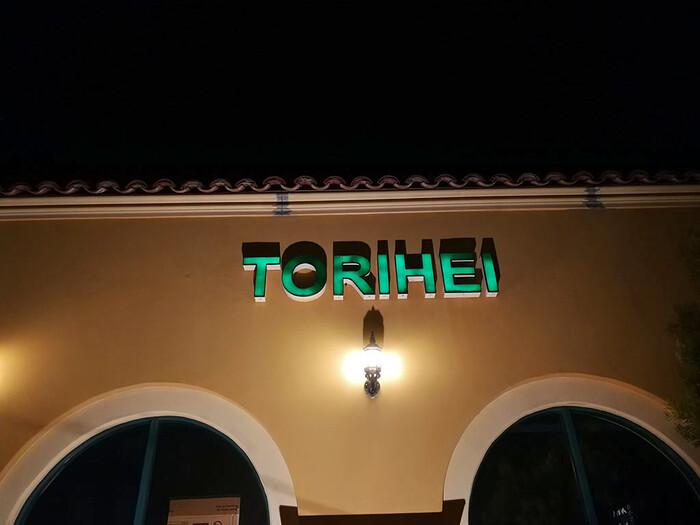 torihei_036