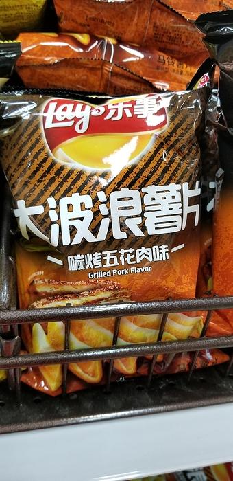 Grilled%20Pork