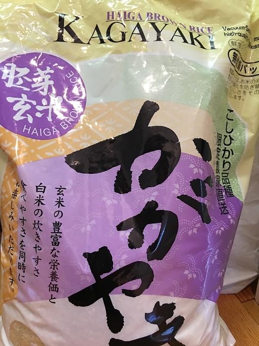 rice%202