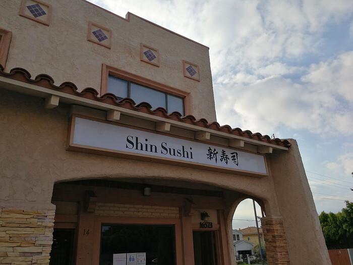 shin_001