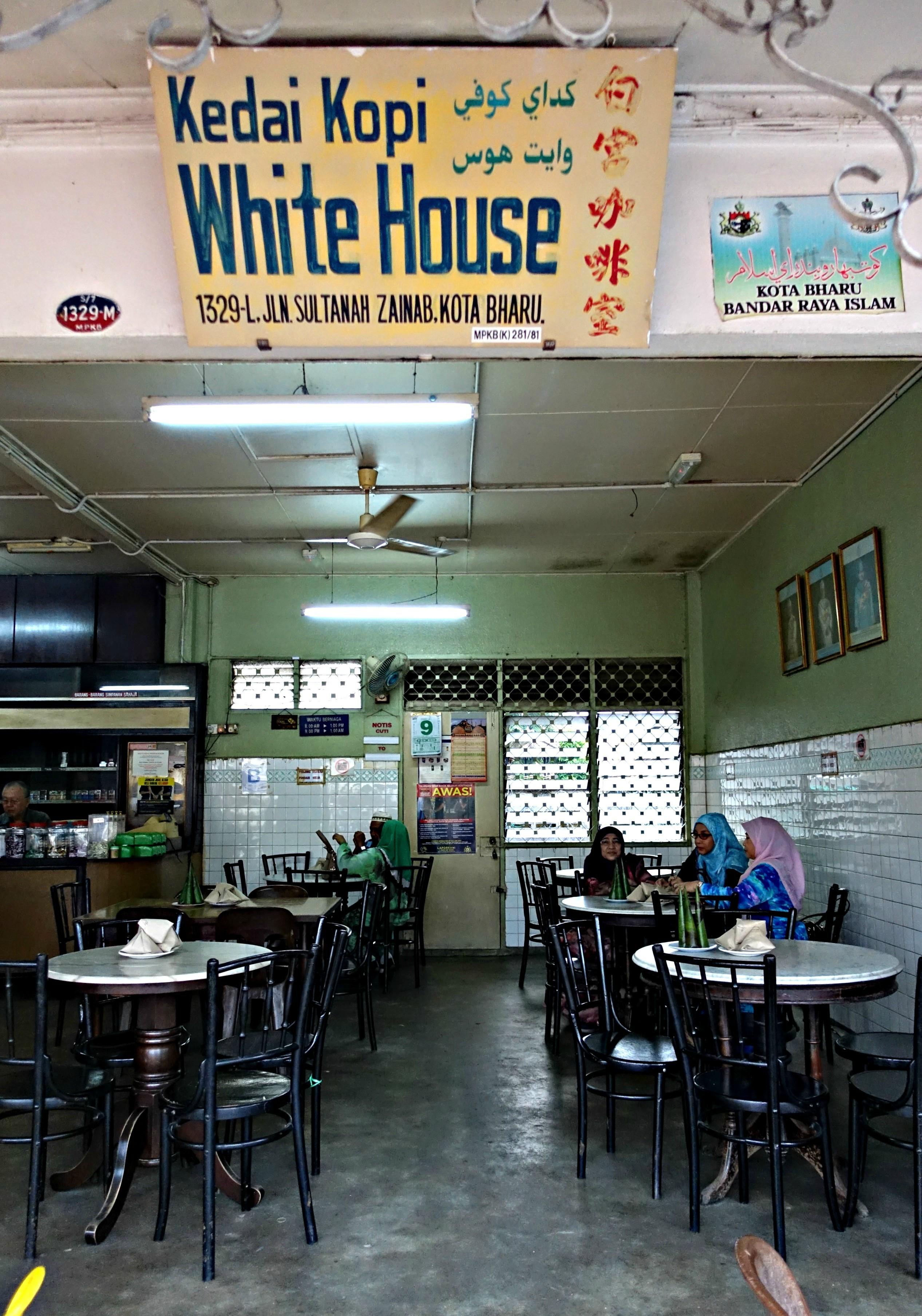 Kota Bharu Malaysia Breakfast At Kedai Kopi White House Asia Wihte 3afef8fb2fa9683b42522583a7f6aa0520780c912533x3613 165 Mb