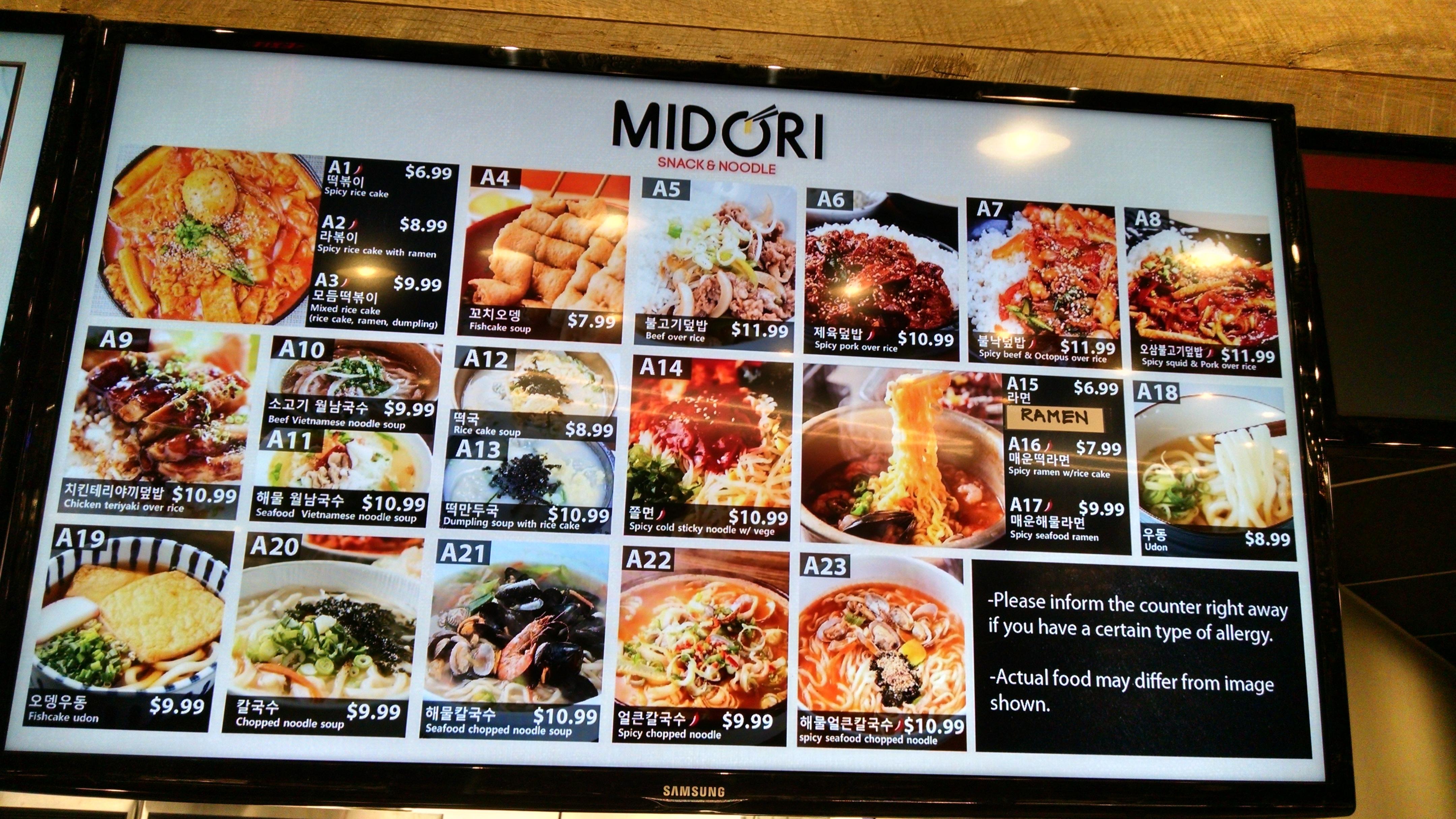 Food Court H Mart