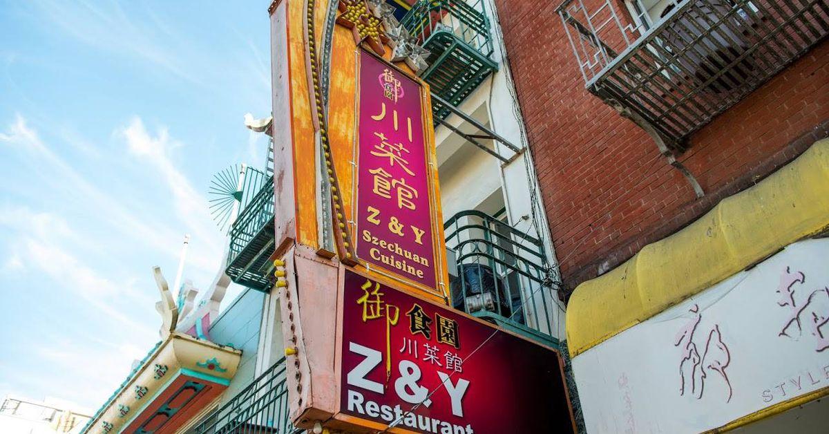 Nepali Restaurant San Francisco