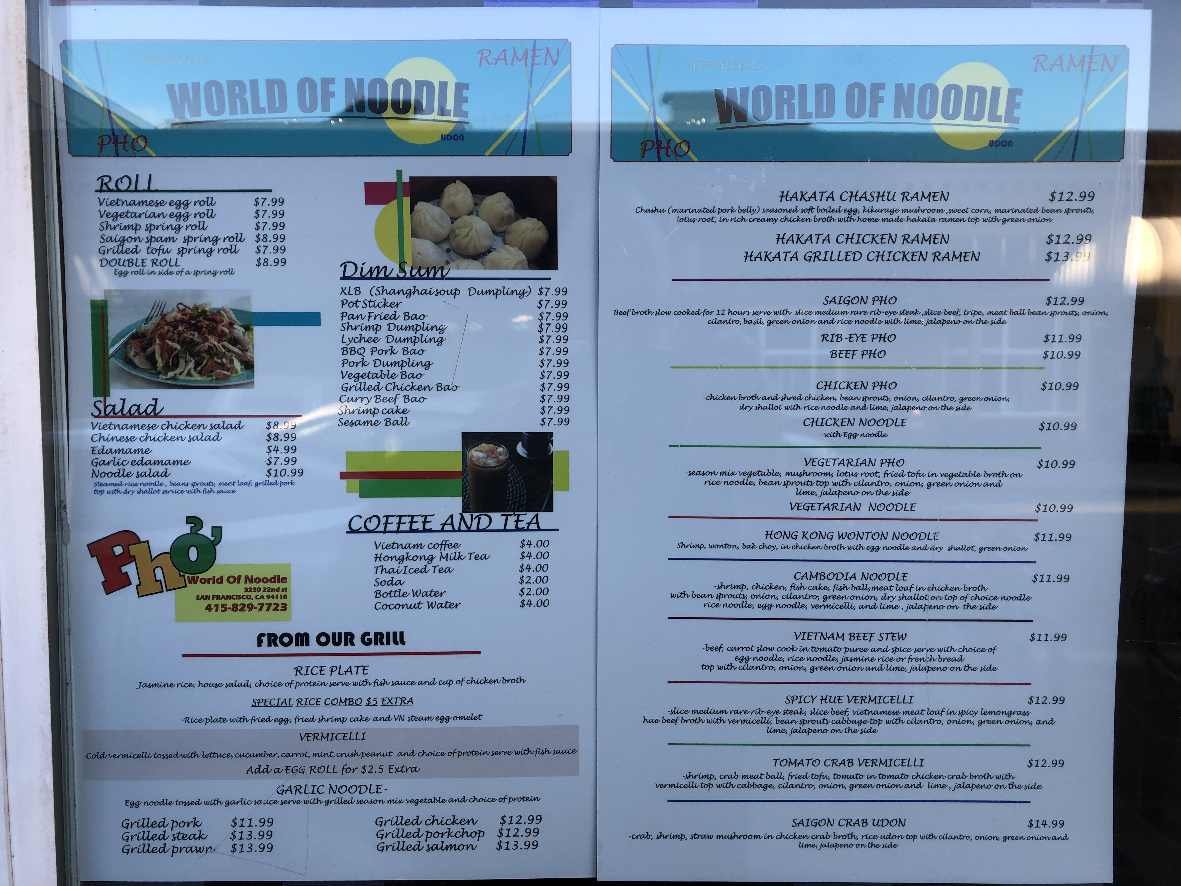 World Of Noodle Mission Sf Sf Bay Area California Hungry Onion